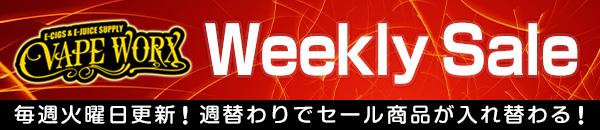 Weekly Sale