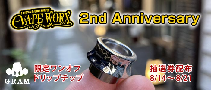 VAPEWORX x GRAM 2nd Anniversary Special DripTip