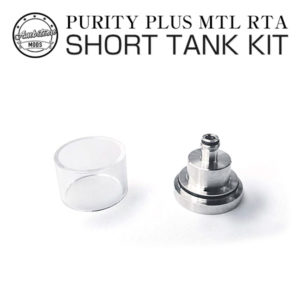 Ambition Mods ShortTank Kit for PURITY PLUS MTL RTA
